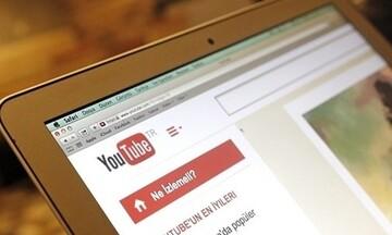 YouTube: Πρόστιμο ρεκόρ 170 εκατ. δολ. για ανάρμοστα βίντεο
