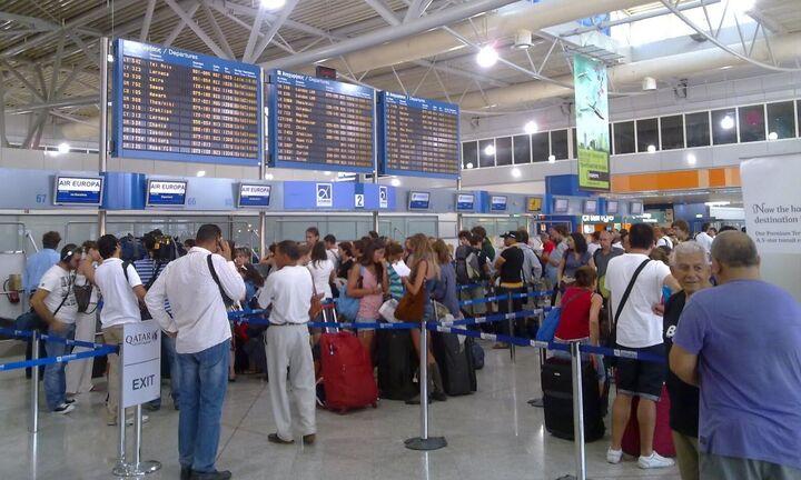 AirHelp: Στο αεροδρόμιο της Αθήνας οι πτήσεις με τα περισσότερα προβλήματα