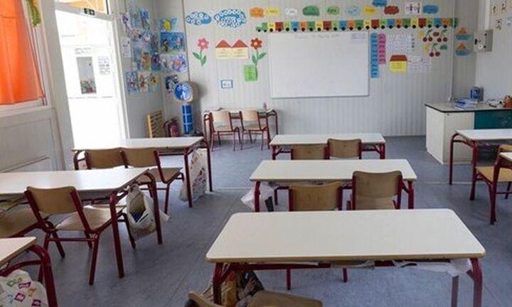 Τι ισχύει για τους γονείς για την άδεια σχολικής παρακολούθησης