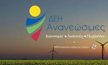 Νέα σύνθεση Δ.Σ. στη ΔΕΗ Ανανεώσιμες