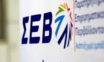 ΣΕΒ: Ευκαιρία για εξωστρέφεια και νέες θέσεις εργασίας το Outsourcing
