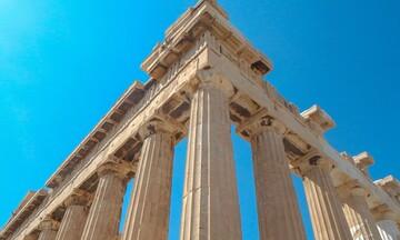Διαγωνισμός καινοτομίας από το Ταμείο Αρχαιολογικών Πόρων στη Θεσσαλονίκη