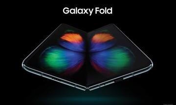 Το αναδιπλούμενο Samsung Galaxy Fold βγαίνει στην αγορά