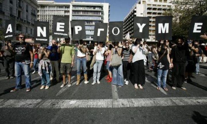 ΓΣΕΕ: Πρώτη η Ελλάδα στην ΕΕ όσον αφορά την ανεργία νέων πτυχιούχων