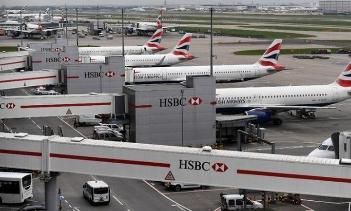 British Airways: Η πρώτη στην ιστορία της εταιρείας απεργία των πιλότων