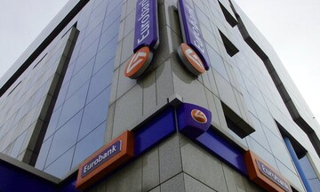 Eurobank: To 60%-70%, των πελατών της θα υποβάλει αίτημα ένταξης για προστασία α κατοικίας