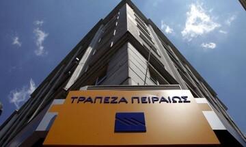 Τράπεζα Πειραιώς: Επιβραβεύει τους συνεπείς δανειολήπτες