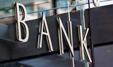 Handelsblatt: Ανακάμπτουν οι ελληνικές τράπεζες-ράλι στα ομόλογα του ελληνικού δημοσίου