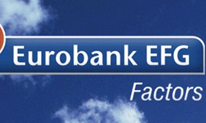 Eurobank Factors: Στην κορυφή της ελληνικής αγοράς