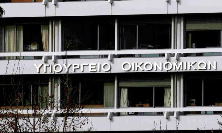 Σύσκεψη ενόψει Eurogroup