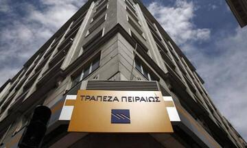 Τράπεζα Πειραιώς:  Συνεργασία με ΕΤΕπ για επενδύσεις σε υποδομές 650 εκατ. ευρώ