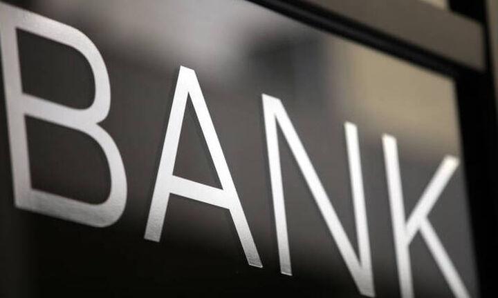 Ημερίδα για τις ελληνικές τράπεζες στο Λονδίνο στις 24 Σεπτεμβρίου