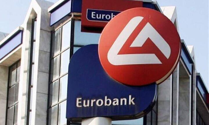 Eurobank: Νέα στεγαστικά δάνεια με σταθερή δόση για πάντα