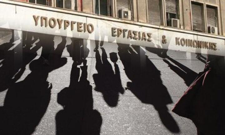 Οι 20 αλλαγές στην νομοθεσία που αγγίζουν τους εργαζόμενους