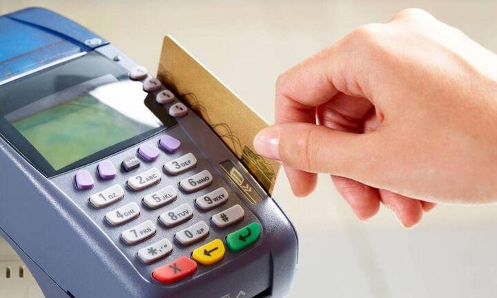 Νέα δεδομένα στις συναλλαγές με κάρτες από 14 Σεπτεμβρίου