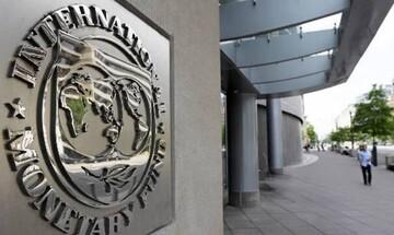 Τι σημαίνει η αποπληρωμή του δανείου του ΔΝΤ