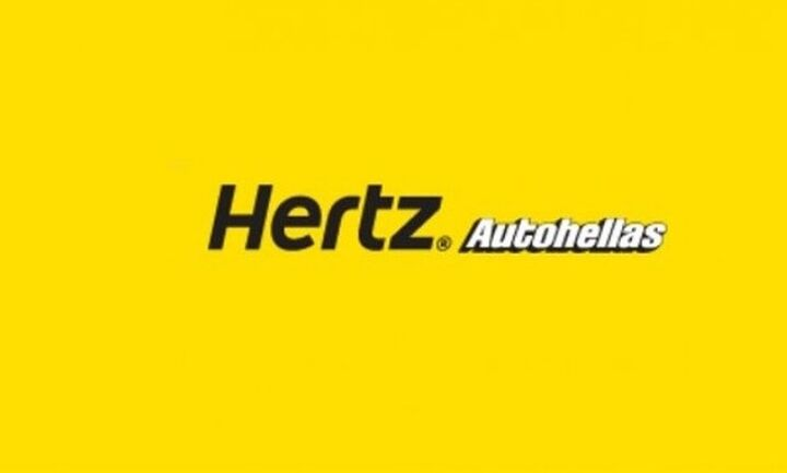 Autohellas: Άνοδος τζίρου 13,9% το Α' εξάμηνο