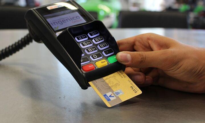 Νέοι κανόνες στις πληρωμές με κάρτες