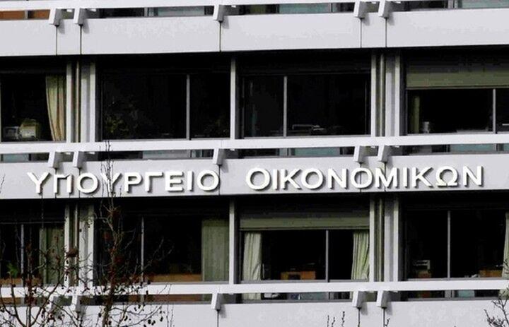 Επίσημο αίτημα για αποπληρωμή των δανείων του ΔΝΤ