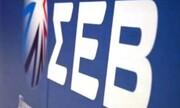 ΣΕΒ: Ρυθμοί ανάπτυξης άνω του 3% από το 2020