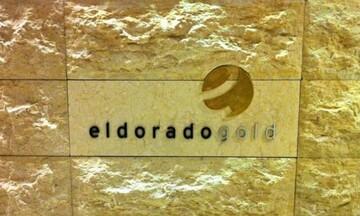 Eldorado Gold: Σε συζητήσεις για υψηλότερα δικαιώματα χρήσης στην Ελλάδα