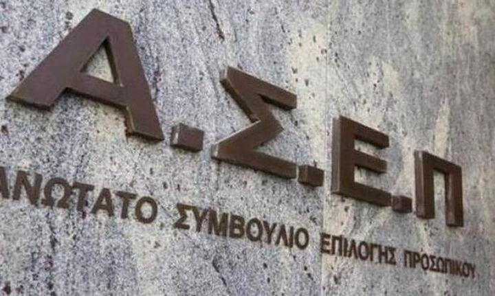 Δήμος Αθηναίων: 33 προσλήψεις μέσω ΑΣΕΠ
