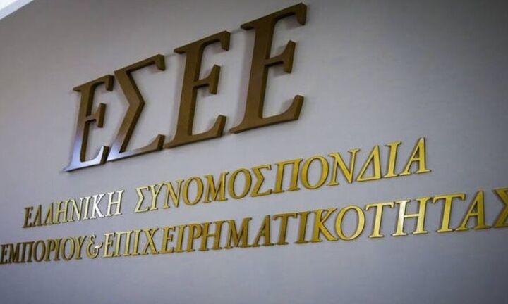 Επιδοτούμενο πρόγραμμα από την ΕΣΕΕ για 7.000 εργαζομένους