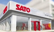 Συμφωνία εξυγίανσης για τη SATO
