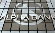 Ολοκληρώθηκε η εθελούσια έξοδος στην Alpha Bank
