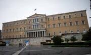 Προβάδισμα Ν.Δ. έναντι ΣΥΡΙΖΑ σε δημοσκόπηση της Metron Analysis