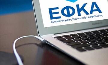 ΕΦΚΑ: Διαχωρίζονται τα στάδια ένταξης στη ρύθμιση των 120 δόσεων