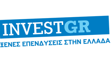 Greece is Back για τις Ξένες Επενδύσεις