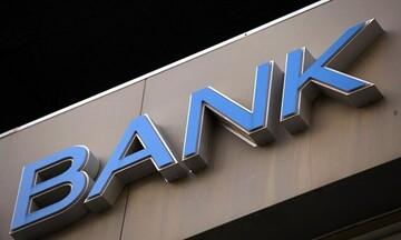 FAZ: Το ελληνικό «σχέδιο Ηρακλής» για τα κόκκινα δάνεια έχει ιταλικό πρότυπο