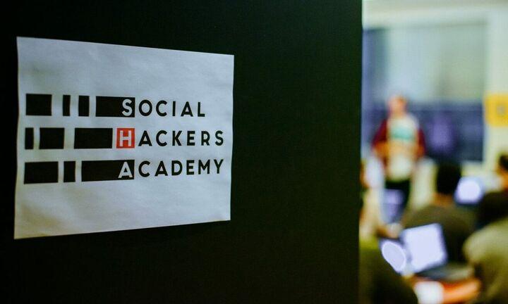 Δωρεάν πρόγραμμα πληροφορικής για ανέργους από τη Social Hackers Academy