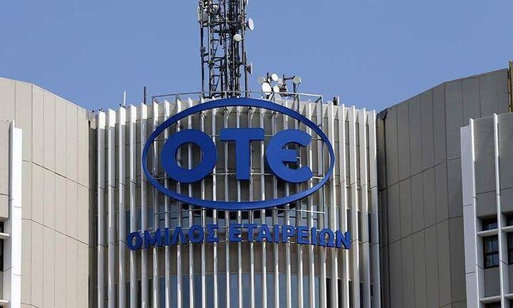 ΟΤΕ: Εργο ICT στο Παρίσι για την Ευρωπαϊκή Αρχή Κινητών Αξιών και Αγορών