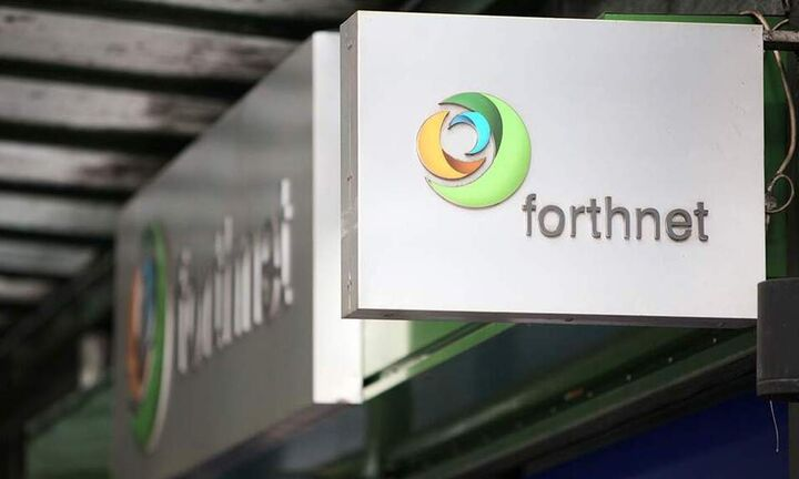 Forthnet: Το επόμενο βήμα - Τι δείχνουν τα οικονομικά στοιχεία 6μήνου