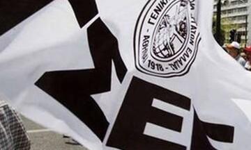 Στο ΣτΕ η ΓΣΕΕ για την προστασία των κλαδικών Συλλογικών Συμβάσεων Εργασίας