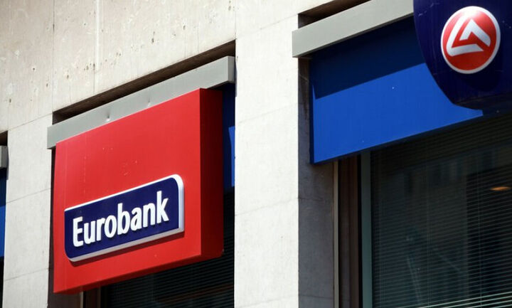 Eurobank: Νέος επικεφαλής στον τομέα κανονιστικής συμμόρφωσης