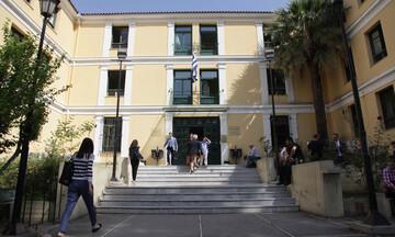 Ακυρώθηκαν προσλήψεις δικαστικών υπαλλήλων, που έχουν ήδη διοριστεί