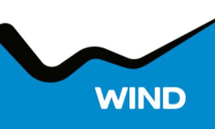 Wind: Αντλησε 525 εκατ. από τις διεθνείς αγορές με ομόλογο 5ετούς διάρκειας