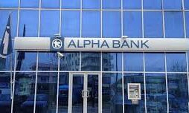 Alpha Bank: Οδηγίες για την προστασία της κύριας κατοικίας