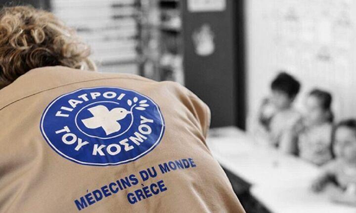 Eξαπάτηση πολιτών καταγγέλλουν οι «Γιατροί του Κόσμου»