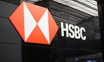 Η HSBC καταργεί επιπλέον 10.000 θέσεις εργασίας