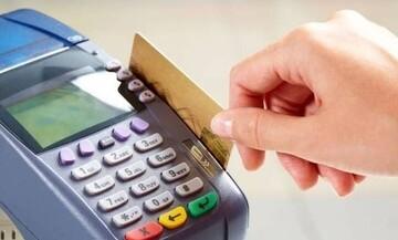Ηλεκτρονικές πληρωμές στο 30% του εισοδήματος για όλους τους φορολογούμενους