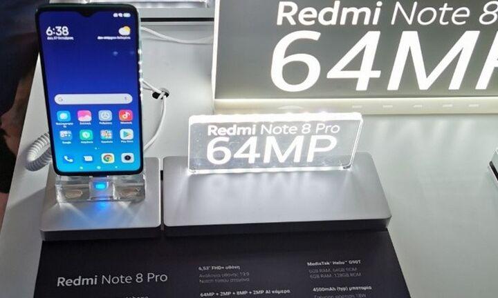 Ερχεται το νέο κινητό της Xiaomi