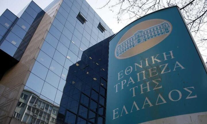 Πρόγραμμα για διαχείριση κόκκινων δανείων δρομολογεί η Εθνική Τράπεζα