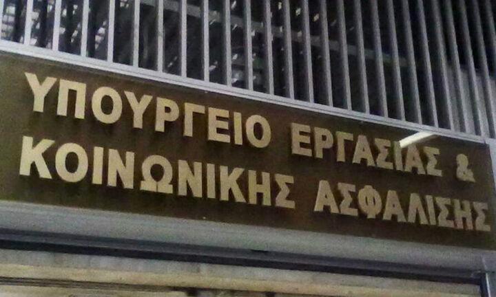 Υπουργείο Εργασίας: 12 εκατ. ευρώ για παροχές σε ανασφάλιστους υπερήλικες