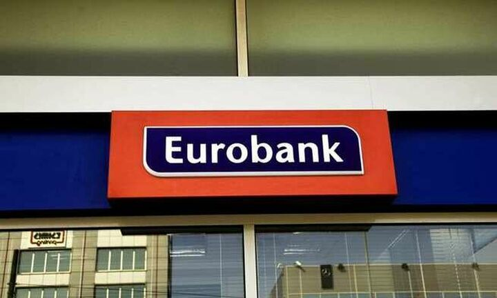 Eurobank: Πάνω από το 5% το ποσοστό της CGC