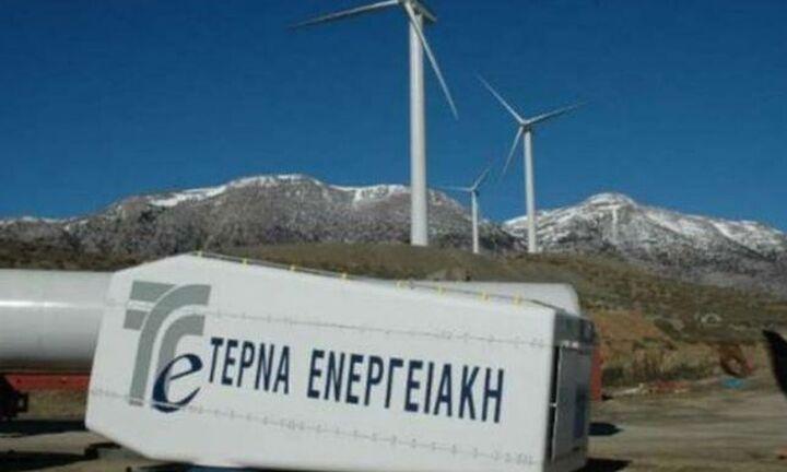 Νέες επενδύσεις  250 εκατ. ευρώ από την Τέρνα Ενεργειακή