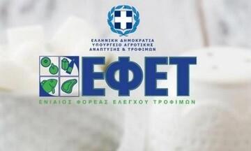 ΕΦΕΤ: Ανάκληση μη ασφαλούς ποτού αλόης με γεύση ανανά